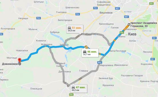маршрут через одесскую трассу